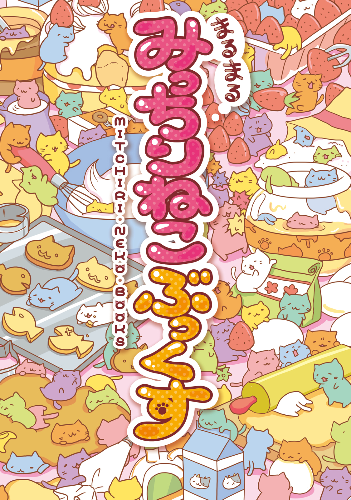 .imagetwist.com   yukikax 98