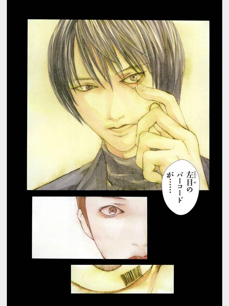 多重人格探偵サイコ : 完結して...