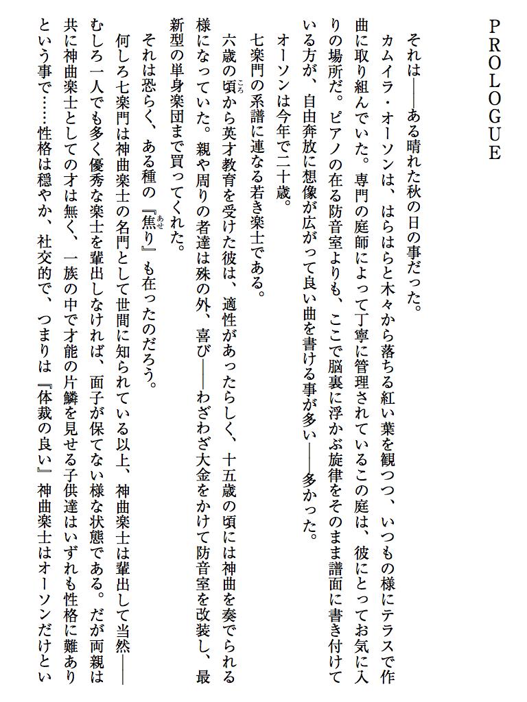 無料エロアニメ クリムゾン