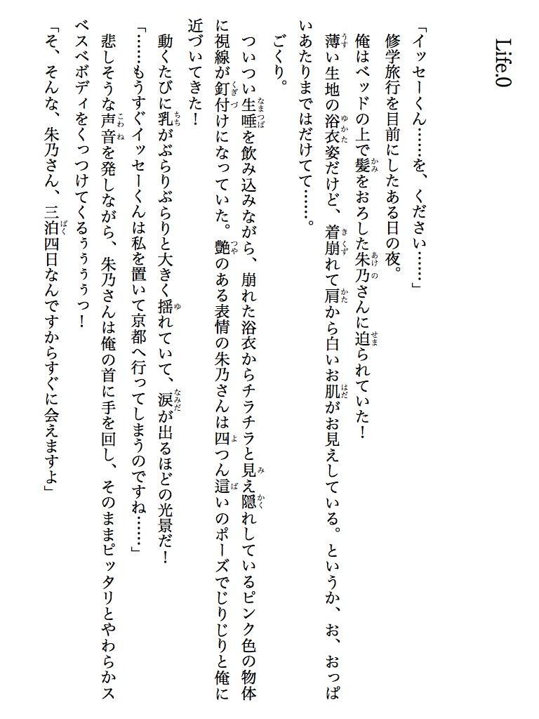 倉橋のぞみの画像 p1_33