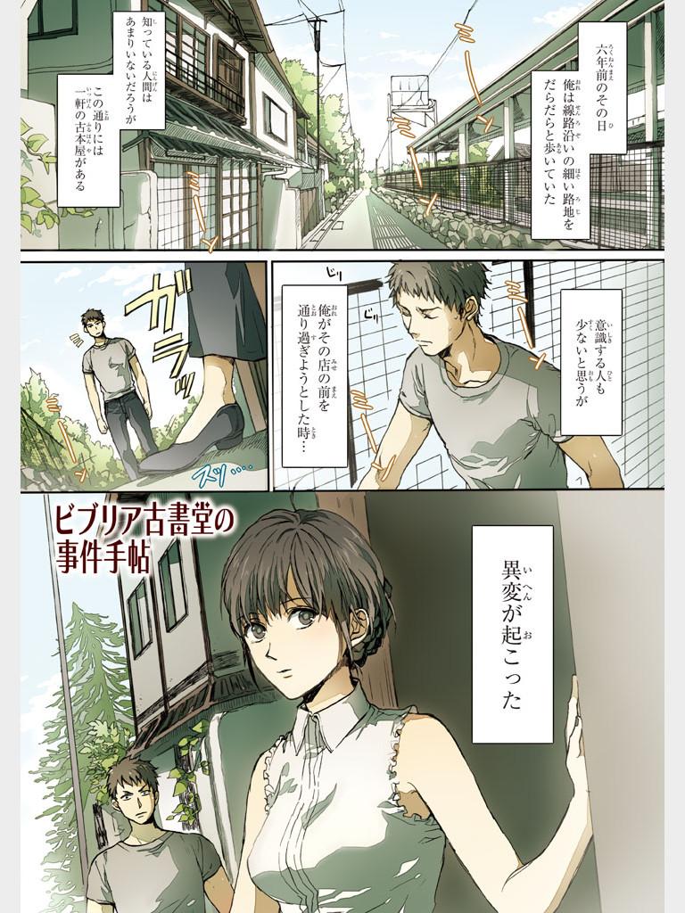 出典cc.bookwalker.jp
