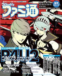 週刊ファミ通 2014年9月11日号