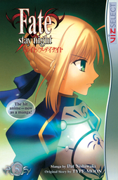 Fate/stay night(VIZ Media)