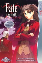 Fate/stay night(VIZ Media)