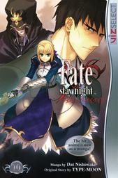 Fate/stay night, Vol. 10