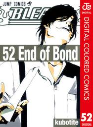 BLEACH カラー版 52巻