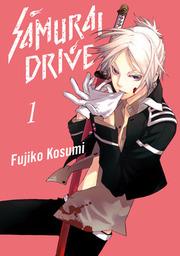 SAMURAI DRIVE