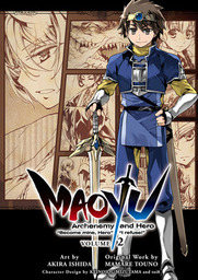 MAOYU : Archenemy and Hero Become mine, Hero I refuse! 2