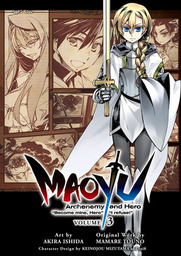 MAOYU : Archenemy and Hero Become mine, Hero I refuse! 3