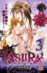 ASURA 3巻
