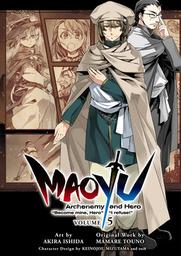 MAOYU : Archenemy and Hero Become mine, Hero I refuse! 5