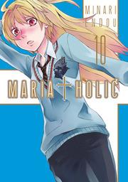 MARIA HOLIC 10