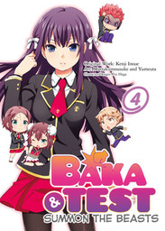 BAKA & TEST : SUMMON THE BEASTS(KADOKAWA MANGA)