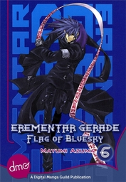 EREMENTAR GERADE: Flag of Bluesky