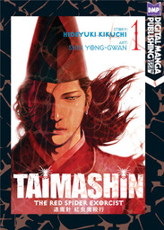 Taimashin: The Red Spider Exorcist Vol. 1
