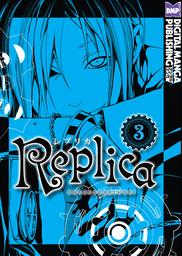 Replica Vol.3