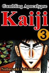 Gambling Apocalypes Kaiji 3
