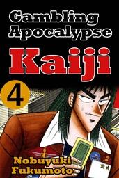 Gambling Apocalypes Kaiji 4