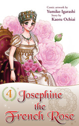 Josephine the French Rose 4