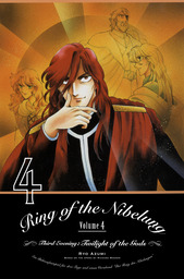 Ring of the Nibelung Vol.4