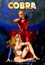 COBRA: The Psychogun Vol.1
