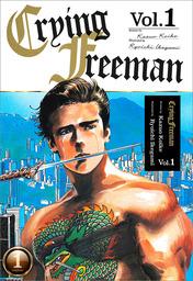 Crying Freeman Vol.1