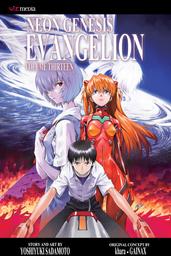 Neon Genesis Evangelion, Vol. 13