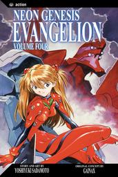 Neon Genesis Evangelion, Vol. 4