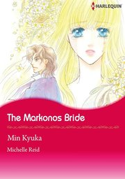 The Markonos Bride