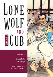 Lone Wolf and Cub Volume 5: Black Wind