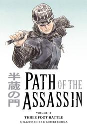 Path of the Assassin Volume 12: Three Foot Battle??