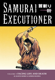 Samurai Executioner Volume 9: Facing LIfe and Death