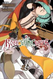 Rose Guns Days Season 1, Vol. 2