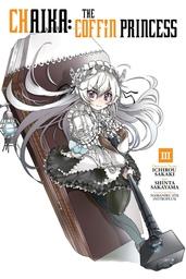 Chaika: The Coffin Princess