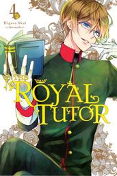 The Royal Tutor, Vol. 4