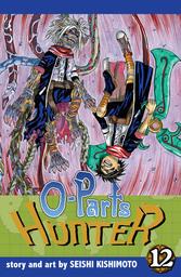 O-Parts Hunter, Vol. 12