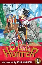 O-Parts Hunter, Vol. 1