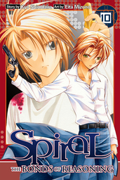 Spiral, Vol. 10