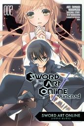 Sword Art Online: Aincrad, Vol. 2 (manga)