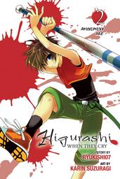 Higurashi When They Cry: Atonement Arc, Vol. 2