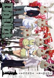 Doubt (Yen Press World)