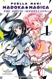 Puella Magi Madoka Magica: The Movie -Rebellion-, Vol. 1