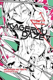 Kagerou Daze, Vol. 5
