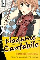 Nodame Cantabile 2