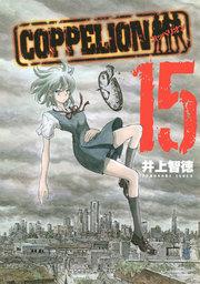 COPPELION 15