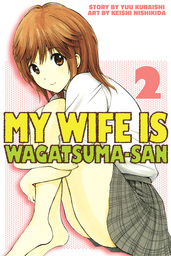 My Wife is Wagatsuma-san