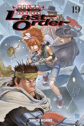 Battle Angel Alita: Last Order