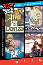 Kodansha Comics Digital Sampler - REAL