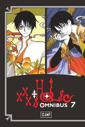 xxxHOLiC Omnibus 7