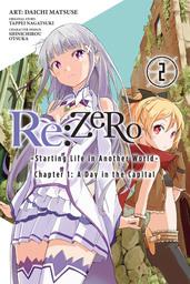 Re:ZERO -Starting Life in Another World-, Vol. 2 (manga)